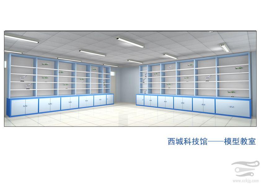 模型教室1