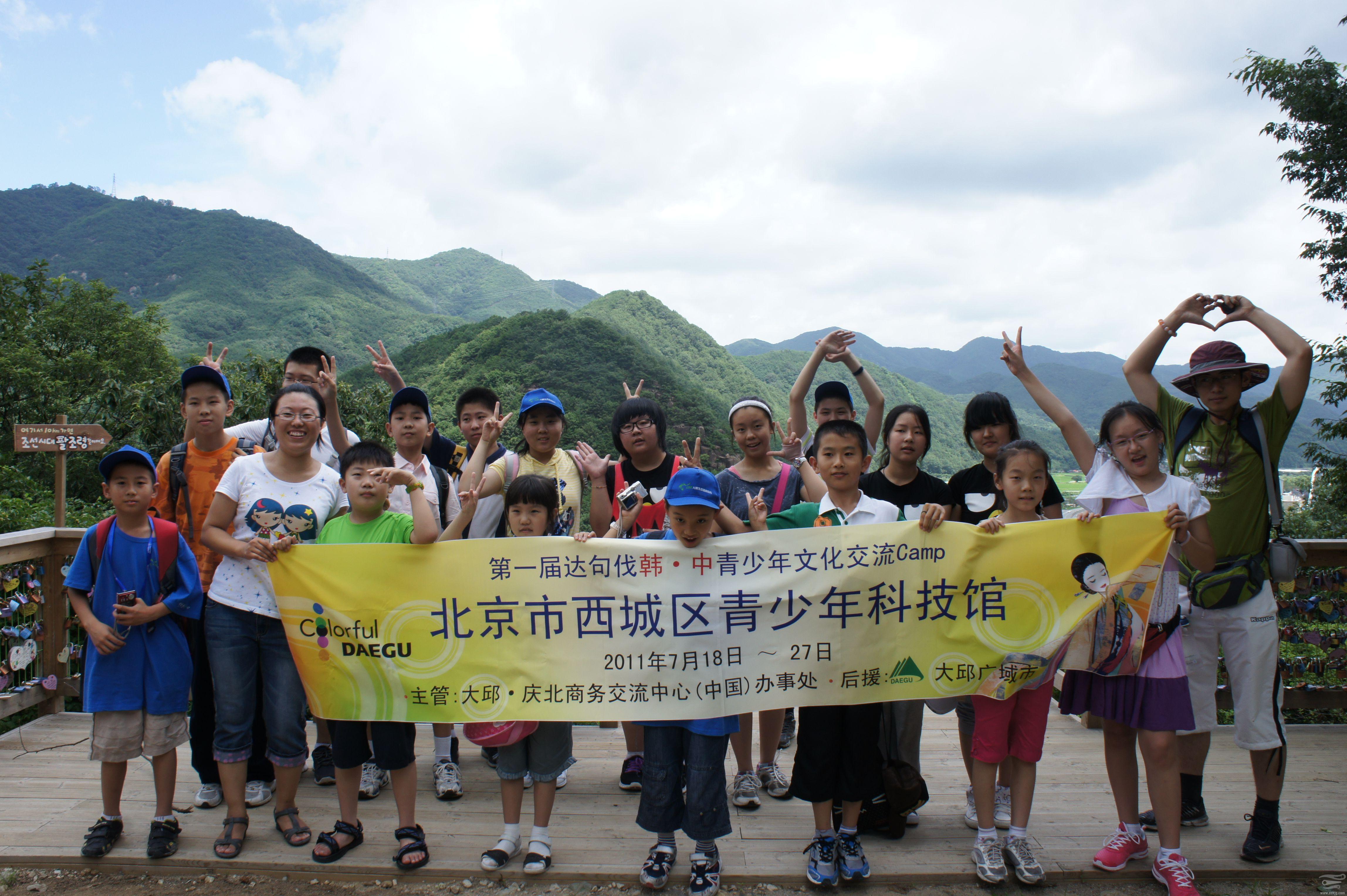 参观香草山主题公园